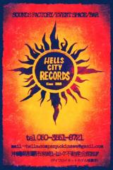HELLS CITY RECORDS-沖縄求人・アルバイト